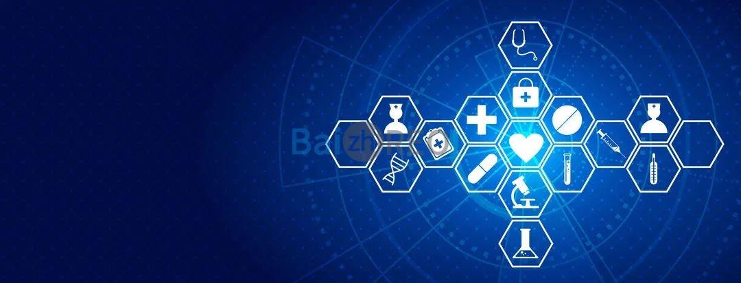 《医疗器械不良事件监测和再评价管理办